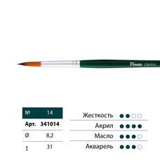 Кисть синтетика круглая N.14 CREATIVE 341 ручка короткая