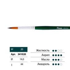 Кисть синтетика круглая N.20 CREATIVE 341 ручка короткая