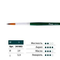Кисть синтетика круглая N.3 CREATIVE 341 ручка короткая