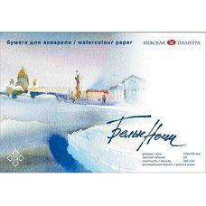 Альбом для акварели РБ 13x19 см, Белые ночи, 200 г/м2, рисовальная бумага 20л.