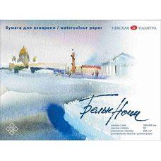 Альбом для акварели РБ 30x40 см, Белые ночи, 200 г/м2, рисовальная бумага 20л.