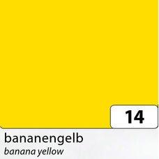 Бумага цветная, 50х70 см, 300 г/м2, FOLIA, (10) цв.14 желтый банановый