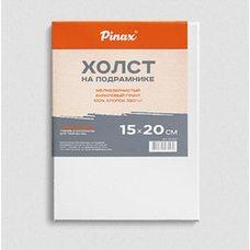 Холст на подрамнике 15*20 , Pinax 100% хлопок, 380гр , мелкозернистый