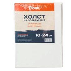 Холст на подрамнике 18*24, Pinax 100% хлопок, 380гр , мелкозернистый