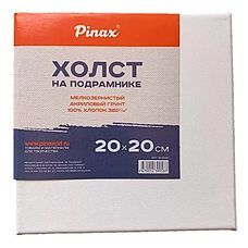 Холст на подрамнике 20*20 , Pinax 100% хлопок, 380гр , мелкозернистый