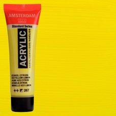 Акриловая краска AMSTERDAM цв.267, туба 20мл, Желтый лимонный АЗО