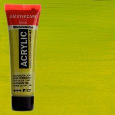 Акриловая краска AMSTERDAM цв.621, туба 20мл, Зеленый оливковый светлый