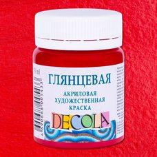 Бордовая краска акриловая глянцевая Decola ( Декола ) 50 мл