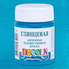 Бирюзовая краска акриловая глянцевая Decola ( Декола ) 50 мл