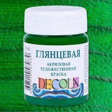 Зеленая средняя краска акриловая глянцевая Decola ( Декола ) 50 мл