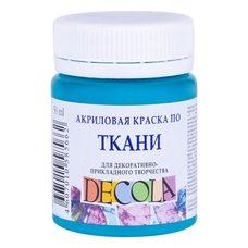 Бирюзовая акриловая краска по ткани Decola ( Декола ) 50 мл