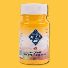 Кадмий желтый палевый гуашь Мастер-Класс 100мл цв.212