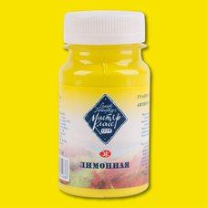 Лимонная гуашь гуашь Мастер-Класс 100мл цв.214