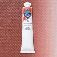 Английская красная краска краска масляная Мастер-Класс 46 мл 300