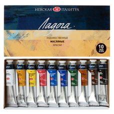 Набор масляных красок ЛАДОГА 10цв.х46мл в картонной упаковке