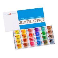 Набор красок акварельных ЛЕНИНГРАД-1 (БЕЛЫЕ НОЧИ) 24цв. по 2,5мл в картонной упаковке