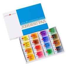 Набор красок акварельных ЛЕНИНГРАД-2 (БЕЛЫЕ НОЧИ) 16цв. по 2,5мл в картонной упаковке